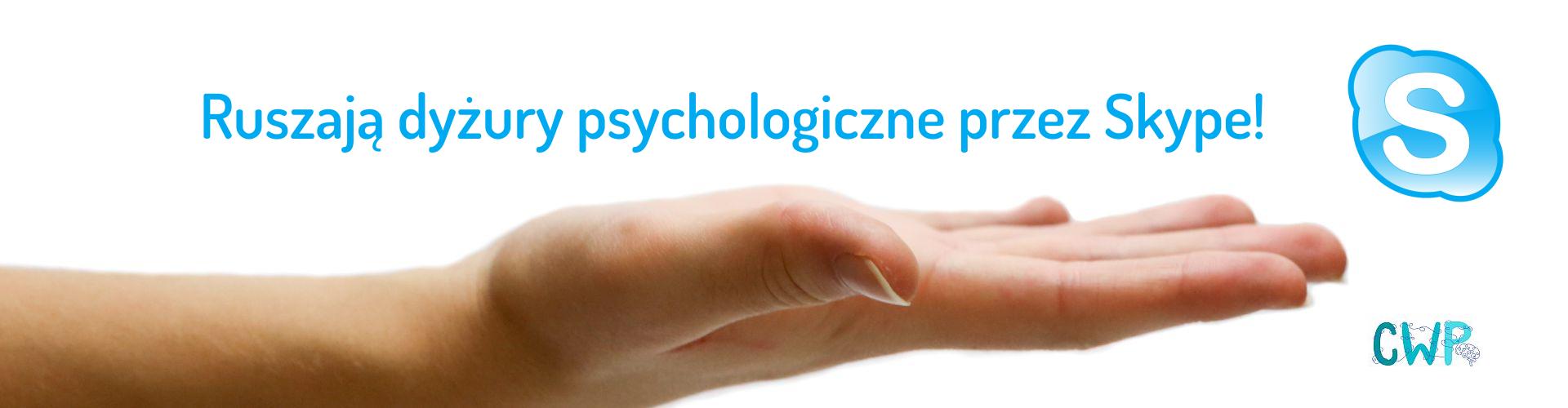 Dyżyry WALK-IN w Centrum Wsparcia Psychologicznego UG przez Skype