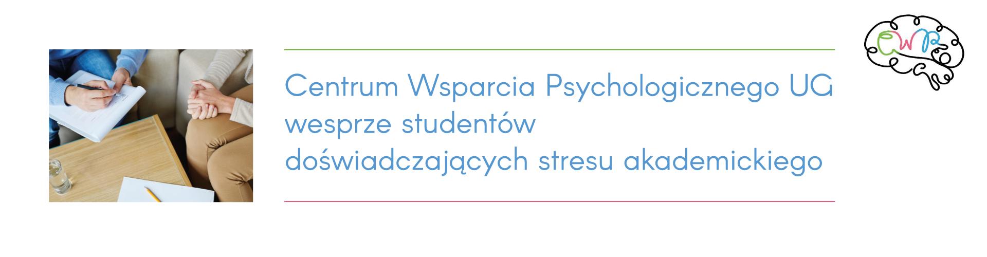Nowa inicjatywa Instytutu Psychologii i Centrum Wsparcia Psychologicznego UG