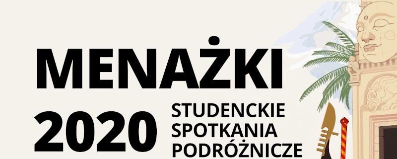 menzki_baner