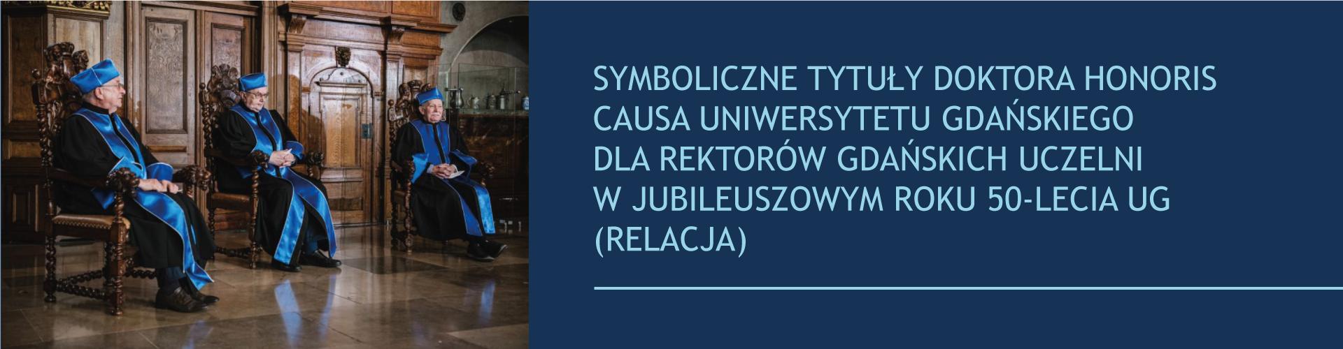 Symboliczne tytuły doktora honoris causa Uniwersytetu Gdańskiego dla rektorów gdańskich uczelni