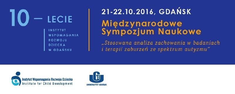 miedzynarodowe-sympozjum-naukowe-2016