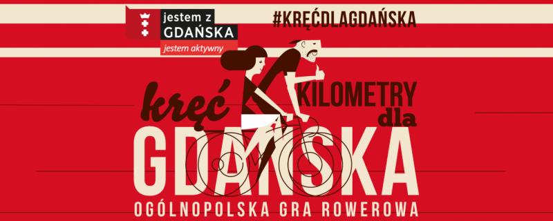 Kręć kilometry dla Gdańska razem z UG
