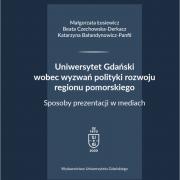 UG wobec wyzwań polityki rozwoju regionu pomorskiego
